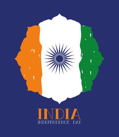 independence day indian flag frame vector illustration design