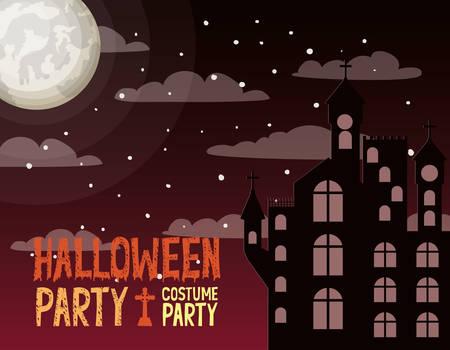 halloween season card with castle in dark night scene vector illustration  イラスト・ベクター素材