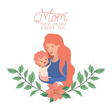 woman with baby avatar character vector illustration design Stockfoto - 130704906