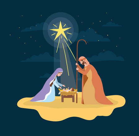 cute holy family with jesus in straw cradle manger characters vector illustration design