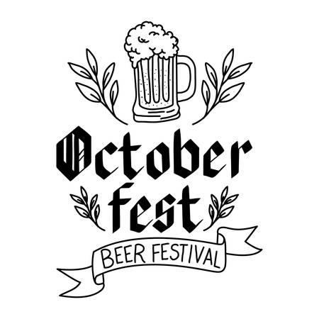 beer jar with lettering oktoberfest celebration icon vector illustration design