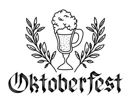 beer cup with wreath crown oktoberfest celebration icon vector illustration design Stock Illustratie