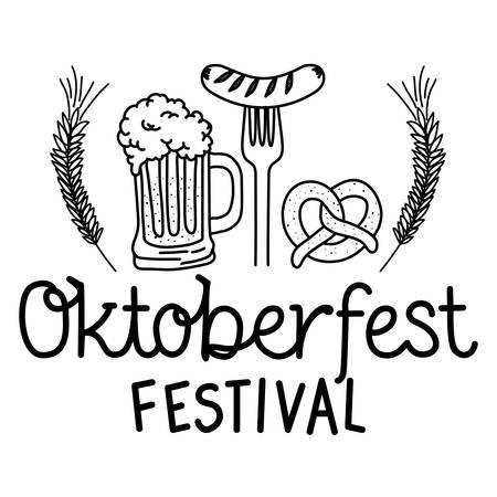 beer jar with pretzel and sausage oktoberfest celebration icon vector illustration design
