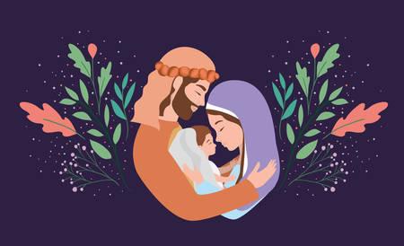 ładny święty rodzinny żłobek znaków wektor ilustracja projektu
