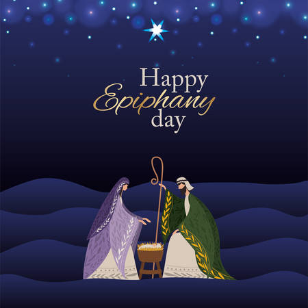 Happy epiphany day design, religion christianity god faith spirituality belief and pray theme Vector illustration