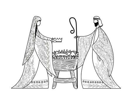 Happy epiphany day design, religion christianity god faith spirituality belief and pray theme Vector illustration Foto de archivo - 135548177