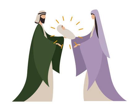 Happy epiphany day design, religion christianity god faith spirituality belief and pray theme Vector illustration Foto de archivo - 135923607