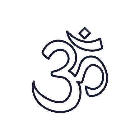 Hinduism aum letter symbol design, Religion culture belief religious faith god spiritual meditation and traditional theme Vector illustration