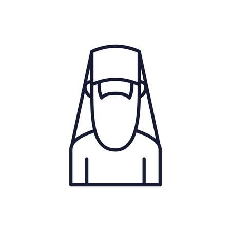 Orthodoxy man design, Religion culture belief religious faith god spiritual meditation and traditional theme Vector illustration Ilustrace