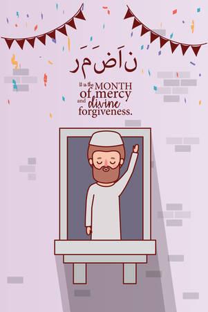 Muslim man cartoon celebrating ramadan eid mubarak at window design, islamic religion culture belief religious faith god spiritual meditation and traditional theme Vector illustration