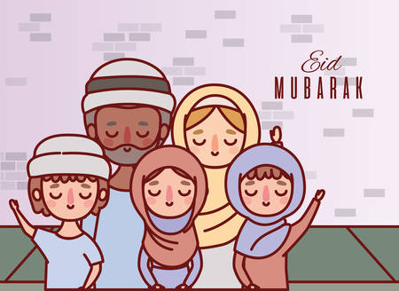 Muslim familiy celebrating ramadan eid mubarak outside design, islamic religion culture belief religious faith god spiritual meditation and traditional theme Vector illustration