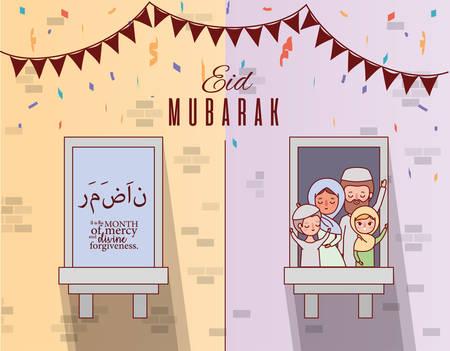 Muslim family celebrating ramadan eid mubarak at window design, islamic religion culture belief religious faith god spiritual meditation and traditional theme Vector illustration