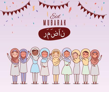 Muslims women cartoons celebrating ramadan eid mubarak design, islamic religion culture belief religious faith god spiritual meditation and traditional theme Vector illustration