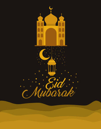 Eid mubarak gold mosque with moon hanger lantern and stars design, Islamic religion and culture theme Vector illustration