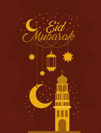 Eid mubarak gold temple with moon hanger lantern and stars design, Islamic religion and culture theme Vector illustration