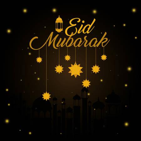 Eid mubarak gold hanger lantern and stars design, Islamic religion and culture theme Vector illustration