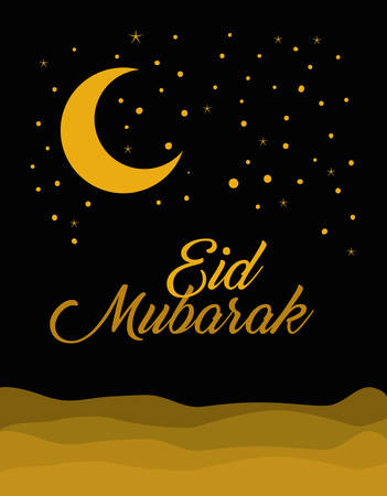 Eid mubarak gold moon and stars design, Islamic religion and culture theme Vector illustration