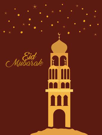 Eid mubarak gold temple and stars design, Islamic religion and culture theme Vector illustration Vettoriali
