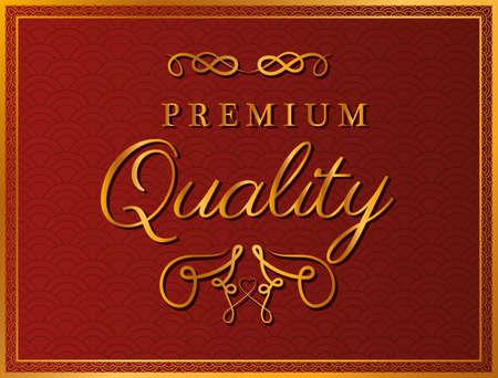 Premium quality with gold ornament frame design of Decorative element theme Vector illustration