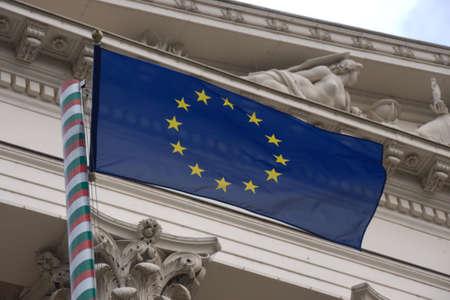 EU Flag on Hungarian Flagpole in Budapest photo