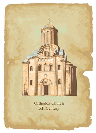 Orthodox church. Vector illustration. Stock Vector - 18427560