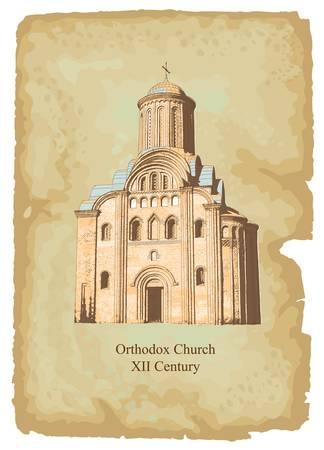 Orthodox church. Vector illustration. Stock Vector - 18427560