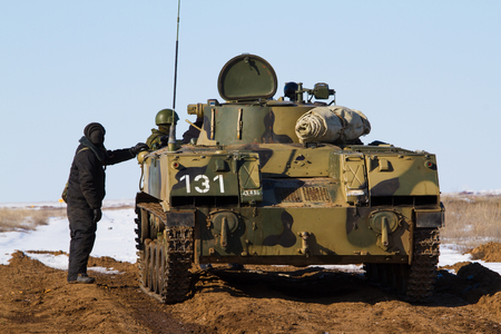tracked: Russian tracked fighting vehicle at the landfill
