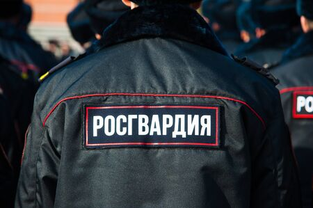 Russian police officers in uniform. Text in russian: