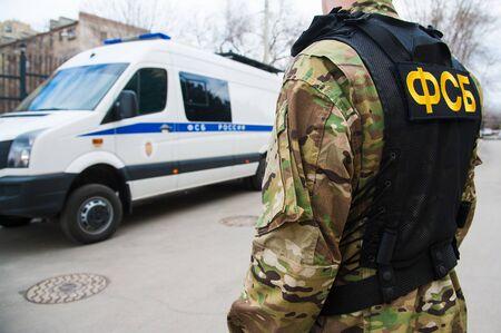 Federal security service. Russian FSB officer in assault gear
