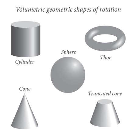Set of gray volumetric geometrical shapes. Volumetric geometric shapes of rotation. Vector illustration Vector Illustration