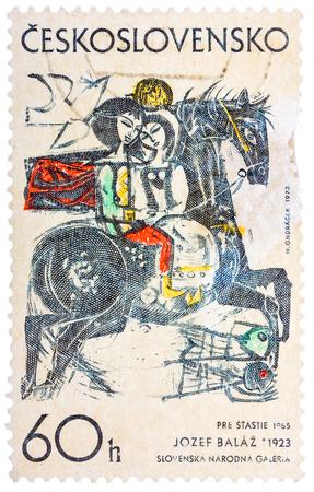 CESKOSLOVENSKO - CIRCA 1968: stamp printed in Czech (Czechoslovakia) shows draw by Jozef Balaz Happiness, circa 1973