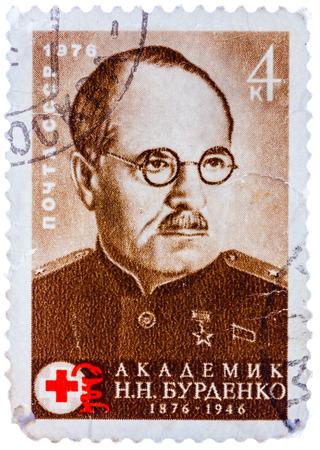 RUSSIA - CIRCA 1976: stamp printed by Soviet Union (USSR), shows portrait of Nikolai Burdenko - Russian neurologist with the inscription Academician Burdenko, 1876 - 1946, circa 1976 Editorial