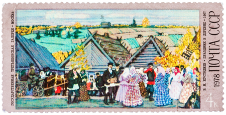 USSR - CIRCA 1978: A stamp printed in Russia (Soviet Union) shows painting by artist Boris Kustodiev - Holiday village, series, circa 1978 Editorial