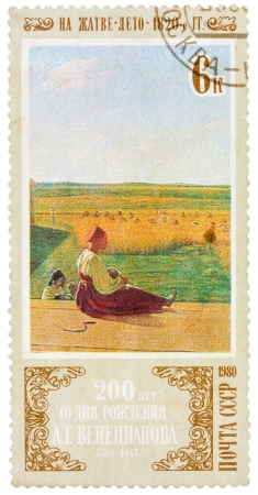 USSR - CIRCA 1980: A stamp printed in the Russia (Soviet Union) shows a painting Harvest Summer by Venetsianov with the same inscription from the series 200th Birth Anniversary of A. G. Venetsianov, circa 1980 Editorial