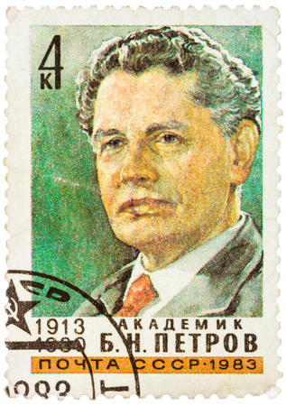USSR - CIRCA 1983: stamp printed by Russia shows portrait B. Petrov - soviet scientist in the field of automatic control, one of the founders Soviet space exploration, circa 1983. Editorial