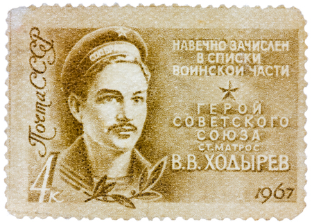 USSR - CIRCA 1967: A stamp printed in the USSR shows Hero of the Soviet Union Able Seaman, Sailor Khodyrev, circa 1967