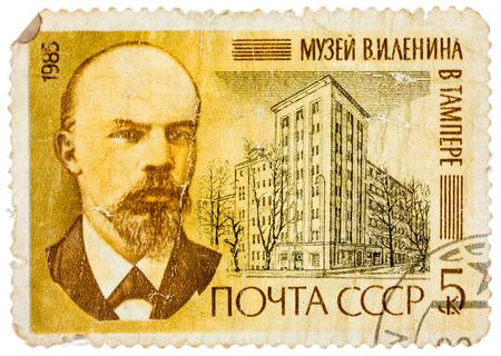 USSR - CIRCA 1983: Stamp printed in Russia shows Portraits and Lenin Museum, Prague, Czechoslovakia, circa 1983