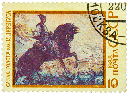reproduction animal: USSR - CIRCA 1988: The stamp printed in USSR shows the illustration by Deregus Kozak Golota, circa 1988