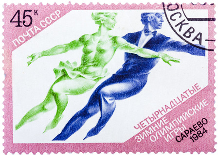 USSR - CIRCA 1984: Postage stamps printed in the USSR, shows the XIV Olympic Winter Games in Sarajevo, Figure skating, circa 1984