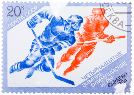 USSR - CIRCA 1984: Postage stamps printed in the USSR, shows Hockey in the XIV Olympic Winter Games in Sarajevo, circa 1984