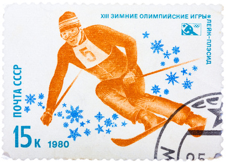 USSR - CIRCA 1980: A Stamp printed in USSR shows Speed skiing, from the series XIII Winter Olympic Games, Lake Placid, circa 1980