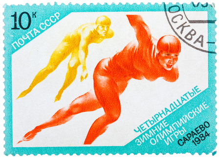 USSR - CIRCA 1984: Postage stamps printed in the USSR, shows the XIV Olympic Winter Games in Sarajevo, circa 1984
