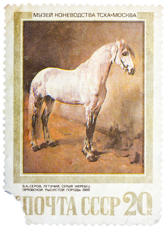 USSR - CIRCA 1988: Um selo, impresso, URSS, mostra Letuchya, Gray Orlov Trotter Stallion, por VA Serov, 1886, s Editorial