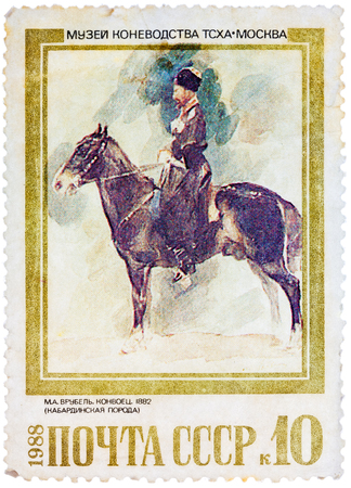 USSR- CIRCA 1988: a stamp printed by the USSR shows a painting by the artist Vrubel The escort (Horse of Kabardian Breed) circa 1988