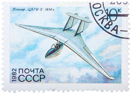 USSR - CIRCA 1982: A Stamp printed in USSR (Russia) shows the Glider with the inscription TsAGI-2, 1934, from the series History of the Soviet Gliding, circa 1982