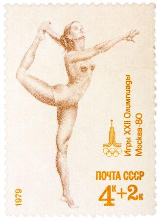 URSS - CIRCA 1979: Post selo impresso, URSS, mostra de gin