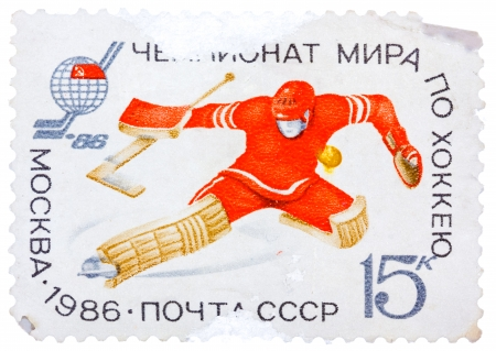 USSR - CIRCA 1986: A stamp printed in the Russia shows hockey goalie, series Hockey World Championship 1986, circa 1986