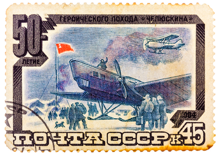 USSR - CIRCA 1984: A stamp printed in USSR (Russia) shows plane, rescue crew with inscription and name of series 50th Anniversary of Tchelyuskin Arctic Expedition, circa 1984