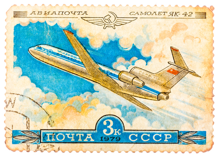 USSR - CIRCA 1979: A Stamp printed in USSR shows the Aeroflot Emblem and aircraft with the inscription Airmail, Aircraft Yak-42, from the series History of the Soviet aircraft industry, circa 1979