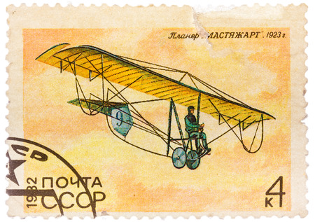 USSR - CIRCA 1982: A Stamp printed in USSR (Russia) shows the Glider with the inscription Mastyazhart Glider, 1923, from the series History of the Soviet Gliding, circa 1982